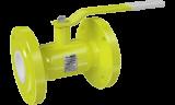 Кран шаровый ALSO GAS газовые